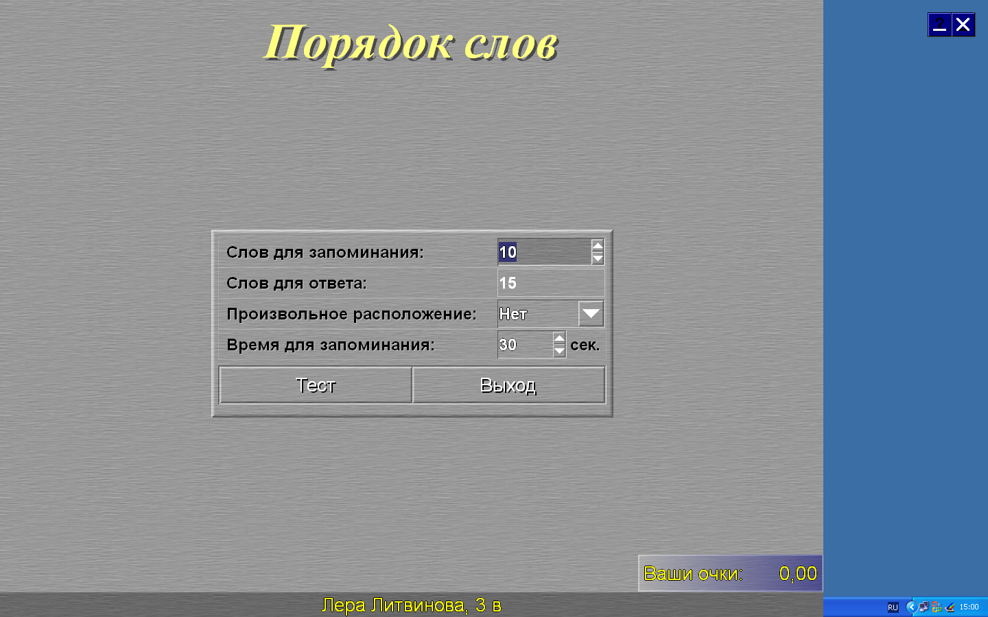 hello_html_m6550209a.png