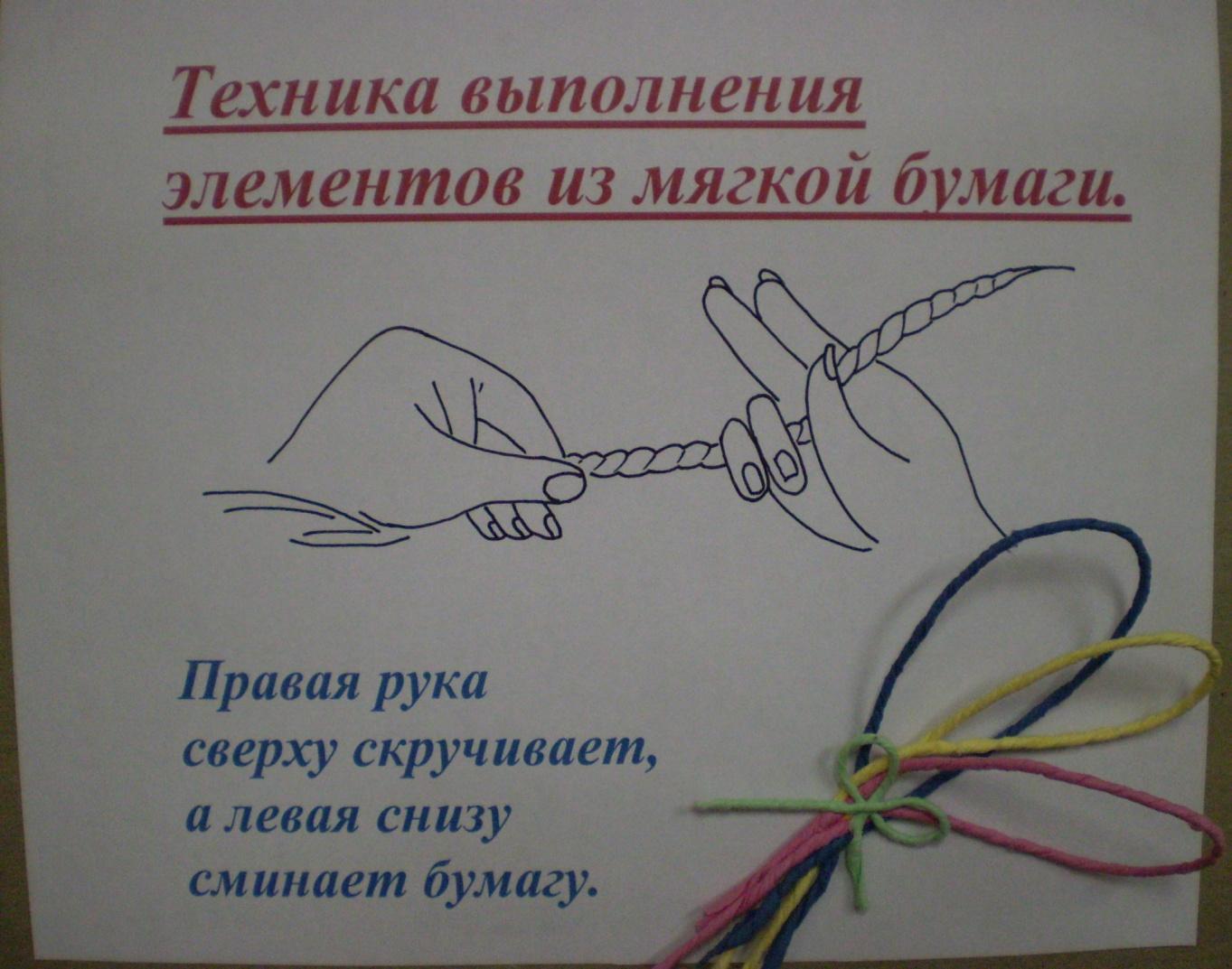 C:\Documents and Settings\Admin\Рабочий стол\диск\И.А.Фото\PB120004.JPG
