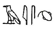 http://upload.wikimedia.org/wikipedia/commons/e/e7/Hieroglyphic-brain.jpg