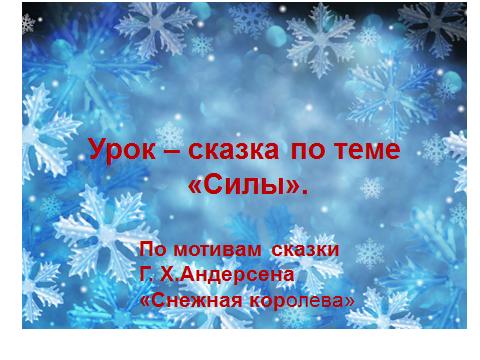 hello_html_327405bf.png