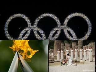 Еще один символ игр- Олимпийский огонь. Десять жриц, облаченных в туники и са