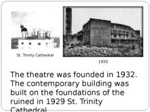 The theatre was founded in 1932. The contemporary building was built on the f