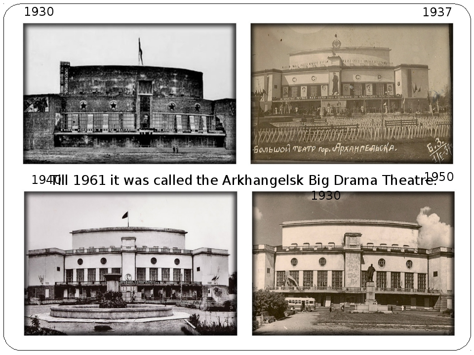 1930 1937 1940 1950 1930 Till 1961 it was called the Arkhangelsk Big Drama Th...