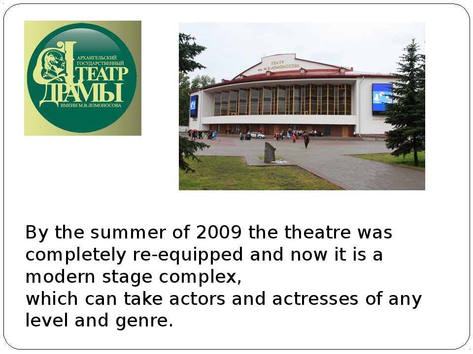 By the summer of 2009 the theatre was completely re-equipped and now it is a...