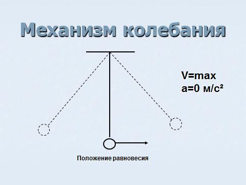 hello_html_12b4cab2.png
