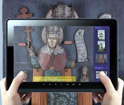 Интерактивная экспозиция