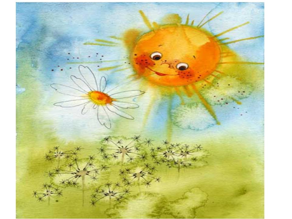 Картинки тему, открытки солнце и душа