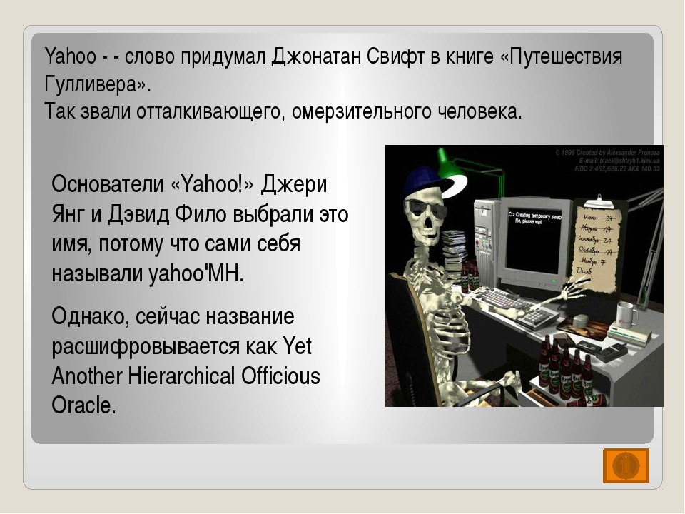 ! Для запоминания состояния программы используется: очередь; стек; ОЗУ; ПЗУ....