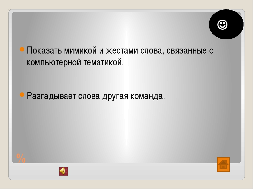 о Что такое? Процитируйте строку из стихотворения А.С.Пушкина, где он упомина...