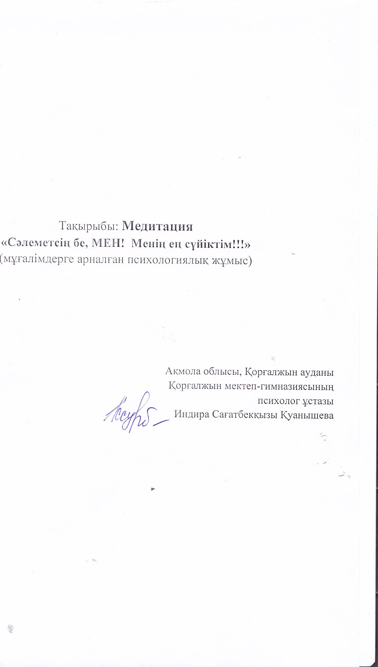 C:\Documents and Settings\Admin\Рабочий стол\2015_02_26\IMG.jpg