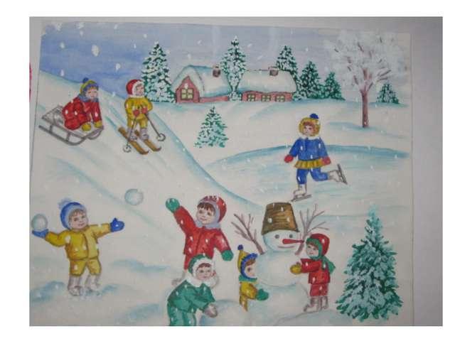 сочинение на тему забавы зимой