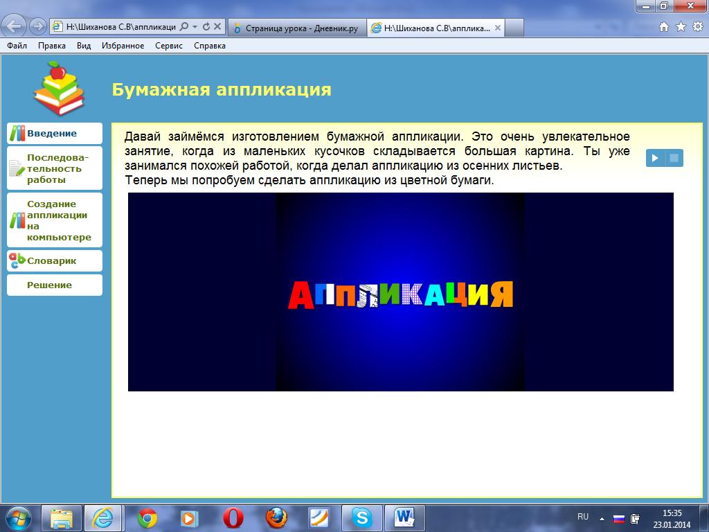 hello_html_352b3889.png