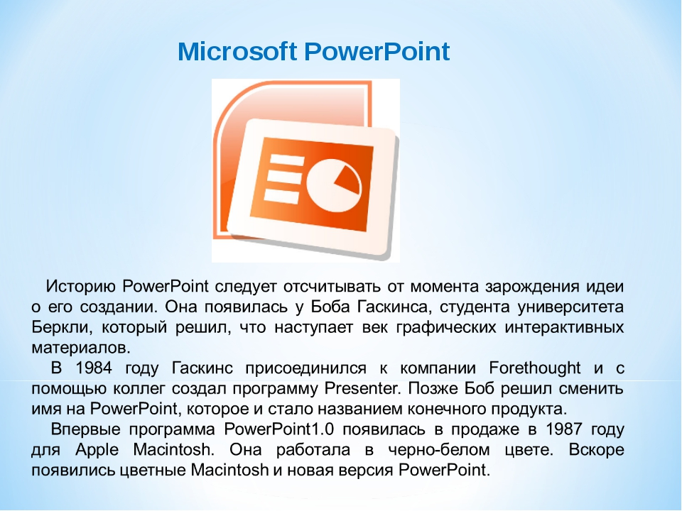 microsoft powerpoint purchase Download and install latest version of microsoft powerpoint app for free microsoft power point allows you to create outlook, and onenote in a single purchase.