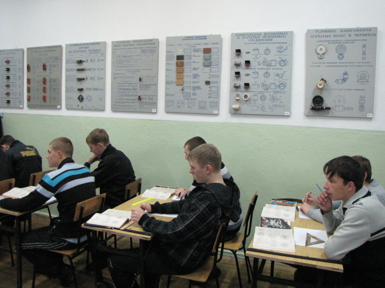 F:\Общие документы\Рабочие документы\Фотограффии\уроки\Черчение\IMG_3802.JPG