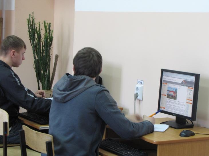 F:\Общие документы\Рабочие документы\Фотограффии\уроки\информатика\2012\IMG_6401.JPG