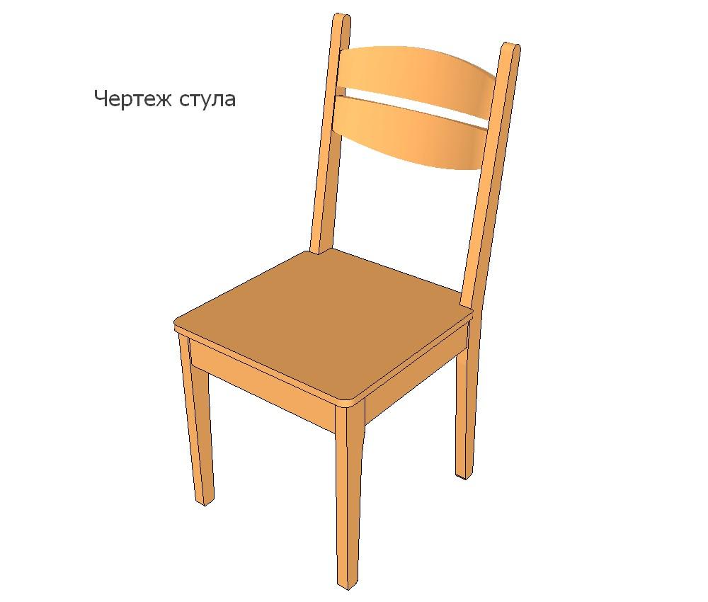 Методическая разработка урока Конструирование столярных стульев  Приложение2 Чертежи табуретов