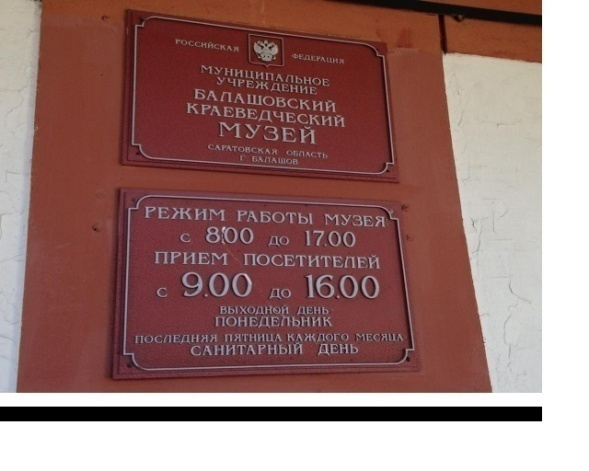 пр11.JPG