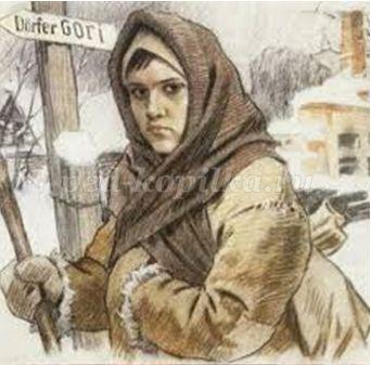 http://ped-kopilka.ru/upload/blogs/20412_f85043570e1eee222aba640af9f7d6b4.png.jpg