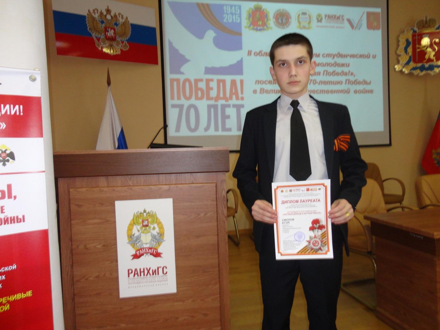 C:\Users\Методист\Desktop\Смолову Егору на конкурс\DSC01464.JPG