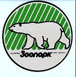 эмблема зоопарка.jpg