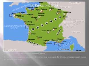 Страна находится на крайнем западе Европы. Более половины границ омывают Севе