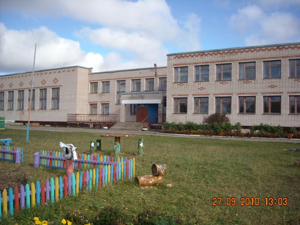 Школа фото3 041
