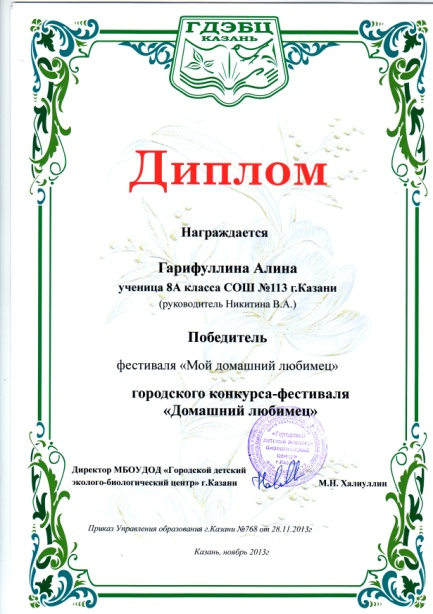 C:\Users\User\Documents\Panasonic\MFS\Scan\20140224_175542.jpg