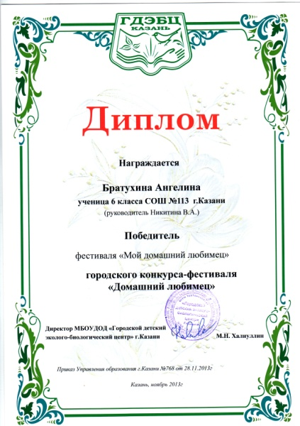 C:\Users\User\Documents\Panasonic\MFS\Scan\20140224_175712.jpg