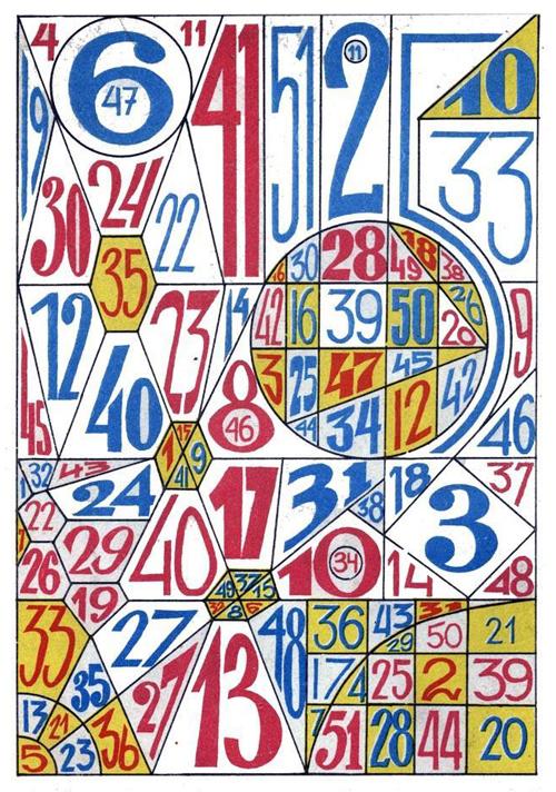Описание: Описание: Найдите на этой таблице последовательно цифры от 1 до 90 включительно.