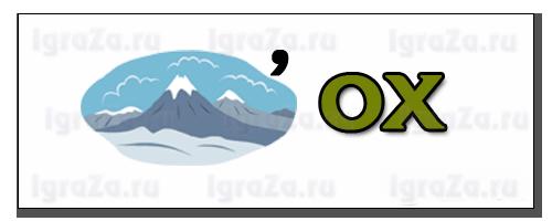 Описание: Описание: http://www.igraza.ru/images/stories/010.png