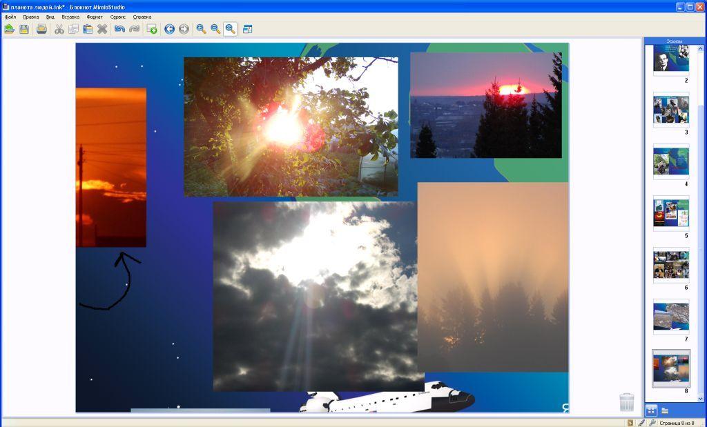 hello_html_m2d67cf14.jpg