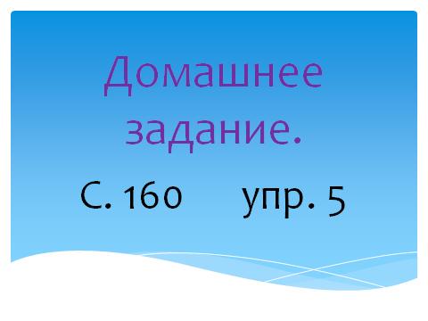 hello_html_31c4da31.png