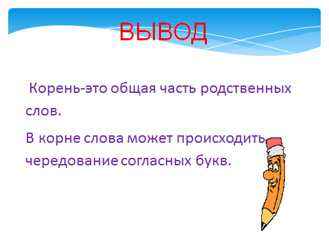 hello_html_560a791f.png