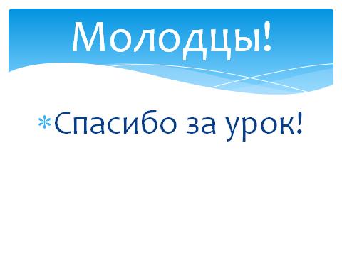 hello_html_m251639b7.png