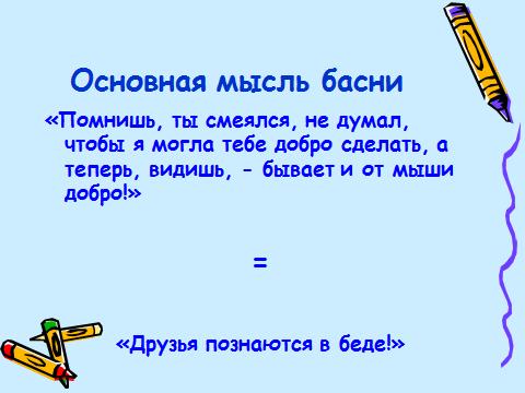 hello_html_m2707bb4b.png