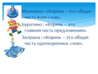 hello_html_m6fc8bc4e.png