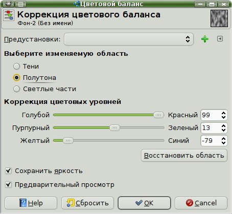 hello_html_m4552d970.jpg