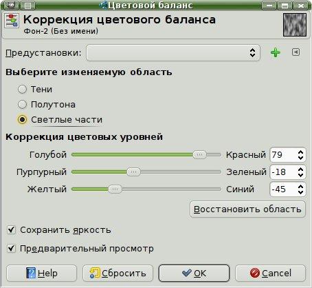 hello_html_m7f9214f8.jpg