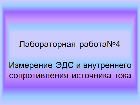 hello_html_5b212712.png
