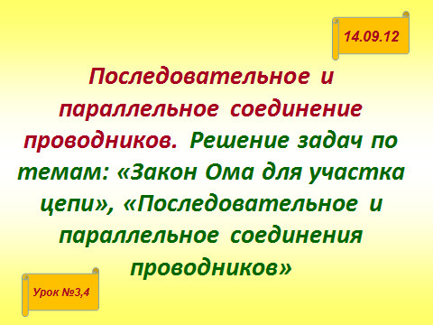 hello_html_m1d8999b3.png