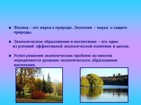 hello_html_m22e4867b.png