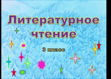 C:\Users\Настя\Desktop\Рисунок1.png
