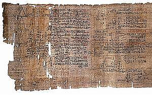 https://upload.wikimedia.org/wikipedia/commons/thumb/d/d9/Rhind_Mathematical_Papyrus.jpg/300px-Rhind_Mathematical_Papyrus.jpg