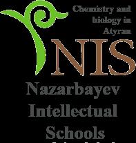 C:\Users\АДАЙ\Downloads\Логотип школы.png
