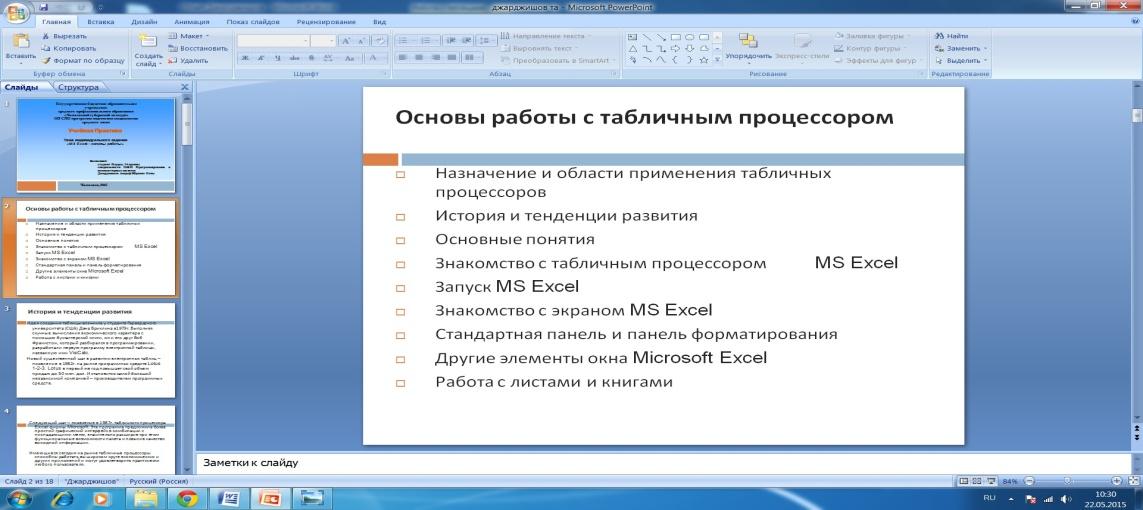 C:\Users\Ученик\Desktop\2222.jpg