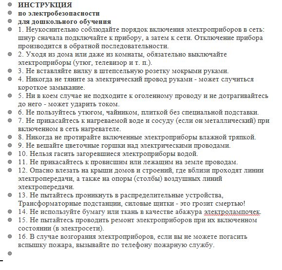 Отчет по производственной практике hello html 7ce08297 jpg