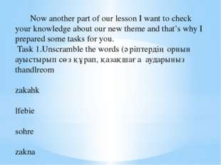 Now another part of our lesson I want to check your knowledge about our new