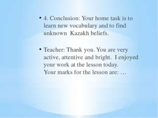 4. Conclusion: Your home task is to learn new vocabulary and to find unknown