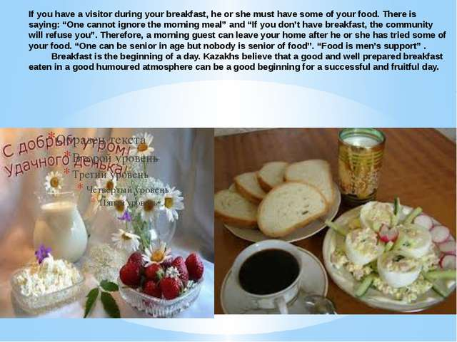 If you have a visitor during your breakfast, he or she must have some of yo...