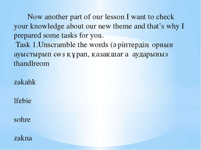 Now another part of our lesson I want to check your knowledge about our new...